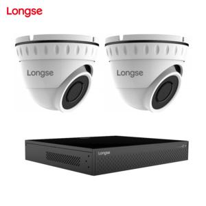 Bộ 2 mắt camera Longse